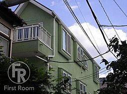 東京都品川区南大井4丁目の賃貸アパートの外観