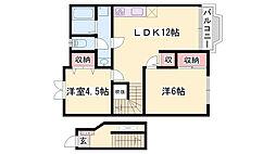 平松駅 4.4万円