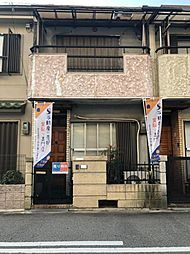 住ノ江駅 980万円