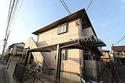 東京都府中市白糸台1丁目の賃貸アパートの外観