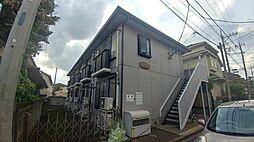 東京都三鷹市上連雀3丁目の賃貸アパートの外観