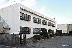 飯塚ハイツ[2階]の外観