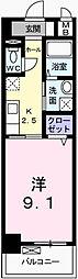 グレイスフル・K[3階]の間取り