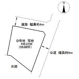 神埼市千代田町直鳥字三本杉