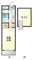 マンション宮本II[5階]の間取り