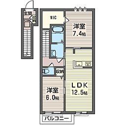 メレーズ[2階]の間取り