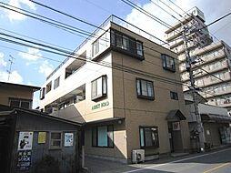 宇都宮駅 6.0万円