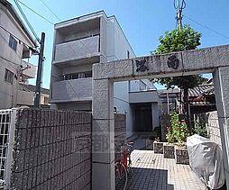 京都府京都市南区唐橋芦辺町の賃貸マンションの外観
