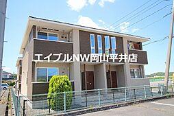 JR山陽本線 瀬戸駅 3.9kmの賃貸アパート