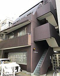 神奈川県横浜市神奈川区高島台20の賃貸マンションの外観