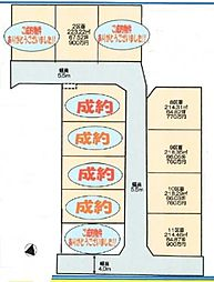 熊谷市樋春 全11区画分譲地(11区画) 江南南小学校・江南中学