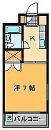 スカイハイツ大塚[3階]の間取り