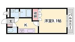 御着駅 4.5万円