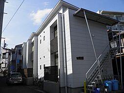 ステージ玉川[2階]の外観