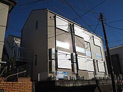 三ツ境駅 4.7万円