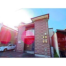 静岡県静岡市葵区上土1丁目の賃貸アパートの外観