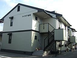 兵庫県姫路市大津区新町1丁目の賃貸アパートの外観