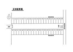 八幡市駅 0.7万円