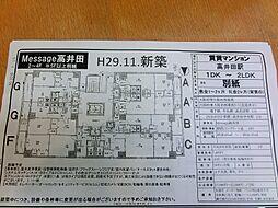 HERITAGE高井田[204号室]の外観
