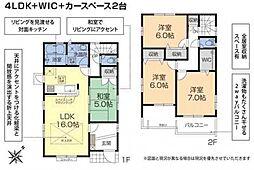 山口駅 2,810万円