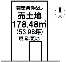 高須本町 売土地