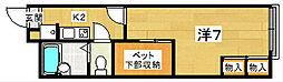 レオパレス カロン[2階]の間取り