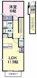 エスプワール C[2階]の間取り