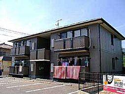セジュール友清 E棟[2階]の外観