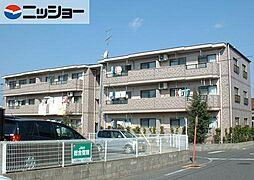 ヴィラ・小田井[1階]の外観