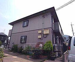 京都府京都市山科区小野御所ノ内町の賃貸アパートの外観