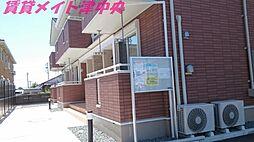 三重県津市城山3丁目の賃貸アパートの外観