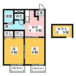 レオパレス観世音寺[2階]の間取り