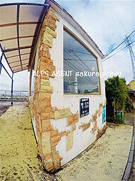 神奈川県横浜市南区中里2丁目の賃貸マンションの外観