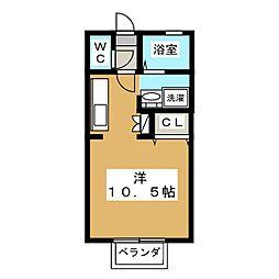 NEWセジュール[2階]の間取り