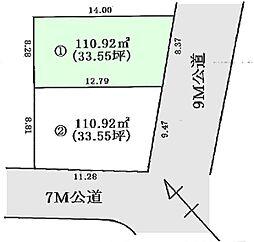 松戸市横須賀1丁目