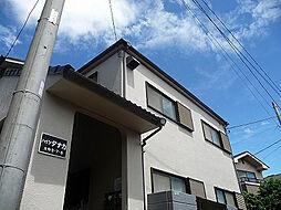 ハイツタナカ[2階]の外観