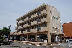 和田河原駅ハイツの外観画像