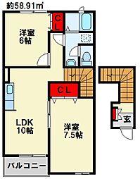 JR筑豊本線 折尾駅 6.4kmの賃貸アパート 2階2LDKの間取り