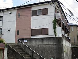 神奈川県横浜市緑区長津田3丁目の賃貸アパートの外観