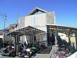 昌世マンションII[1階]の外観