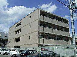 プレミール車道[3階]の外観