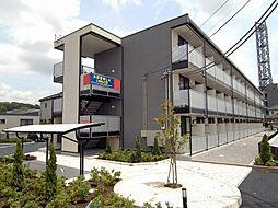 佐倉駅 4.3万円