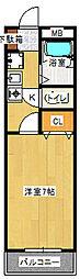 グランダノワ[311号室号室]の間取り