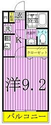 ワイズコート[2階]の間取り