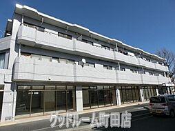 東京都町田市木曽東4丁目の賃貸マンションの外観