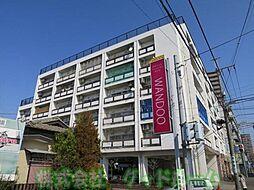 新原町田マンション[4階]の外観