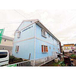 静岡県静岡市駿河区手越原の賃貸アパートの外観