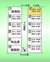 加須市旗井