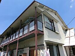 東京都練馬区田柄3丁目の賃貸アパートの外観