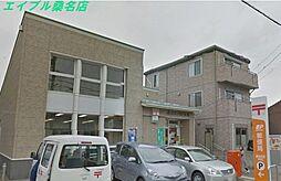 桑名矢田郵便局 706m